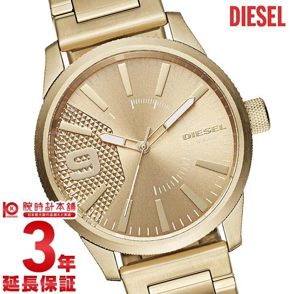 ディーゼル 時計 DIESEL ラスプ DZ1761 メンズ