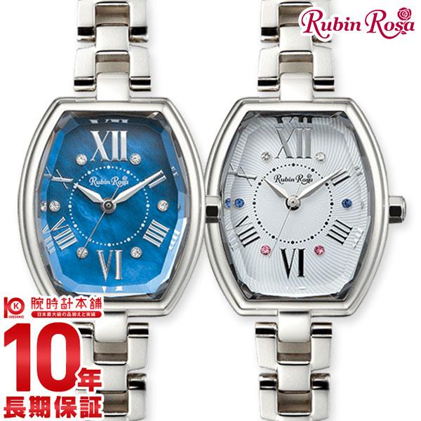 【先着限定最大3000円OFFクーポン!6日9:59まで】 ルビンローザ レディース 腕時計 時計 ソーラー R018SOLSBL/R018SOLSLV
