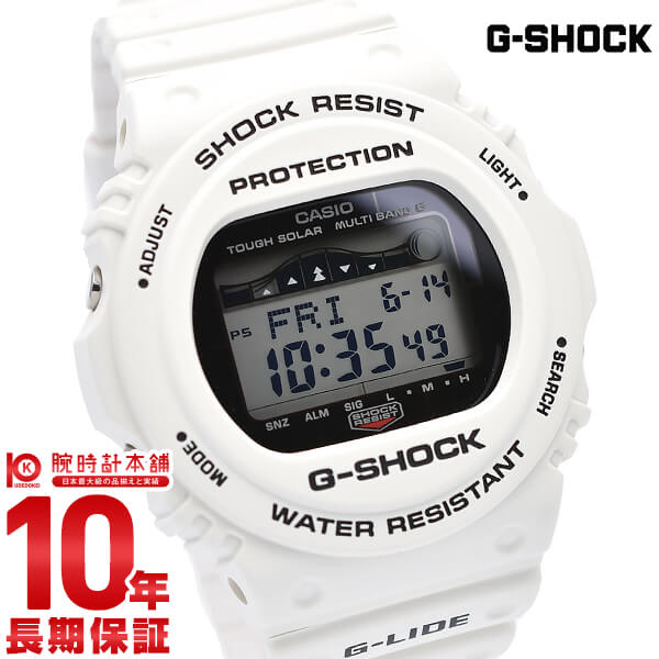 カシオ Gショック G-SHOCK GWX-5700CS-7JF メンズ(予約受付中)