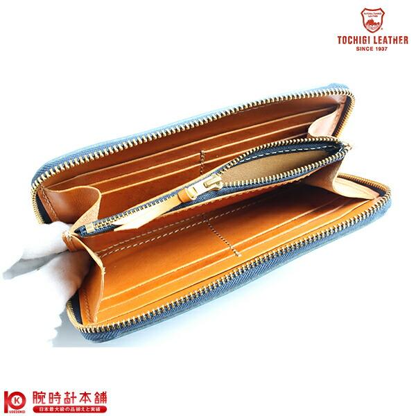 【2000円割引クーポン】財布 長財布 JP-2500BU ユニセックス