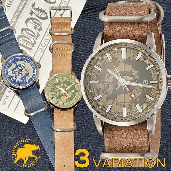 ハンティングワールド 時計 腕時計 メンズ HUNTING WORLD ネイビーブルー シルバー カーキ HW027BL HW027BL HW027KH