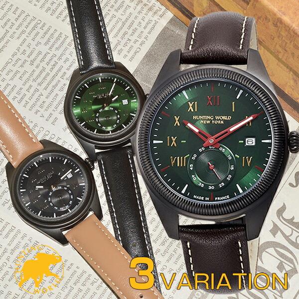ハンティングワールド 時計 腕時計 HUNTINGWORLD メンズ 革 レザー HWM002BKBR HWM002GRBK HWM002GRDB