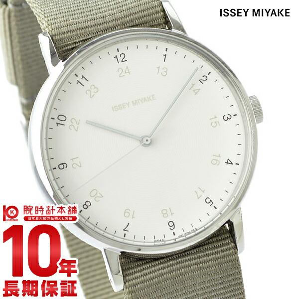 イッセイミヤケ ISSEYMIYAKE NYAJ003 メンズ