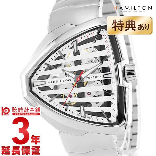 ハミルトン ベンチュラ 腕時計 HAMILTON ベンチュラ 腕時計 エルヴィス80 H24555181 メンズ【24回金利0%】