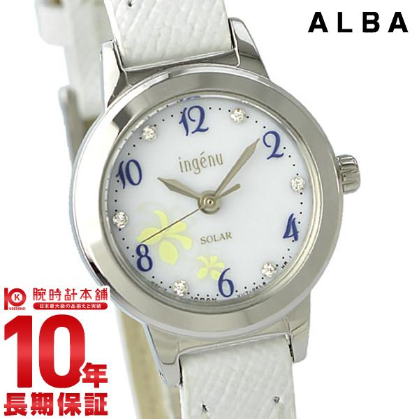 セイコー アルバ ALBA ソーラー 限定600本 AHJD717 レディース