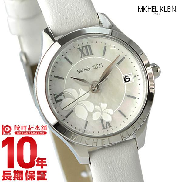 ミッシェルクラン MICHELKLEIN 限定400本 AJCT704 レディース