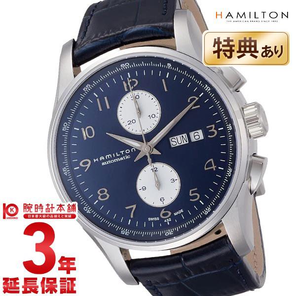 ハミルトン ジャズマスター HAMILTON ジャズマスター マエストロ オートクロノ H32766643 メンズ