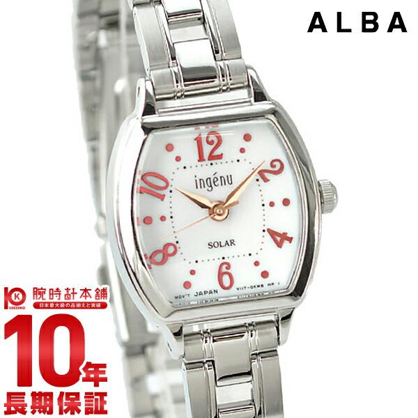 【15日は店内最大42倍】 セイコー アルバ ALBA ソーラー ステンレス AHJD106 レディース