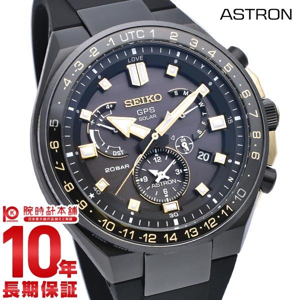 セイコー アストロン ASTRON GPS ソーラー ノバク・ジョコビッチ2018限定 限定1500本 SBXB174 メンズ【あす楽】