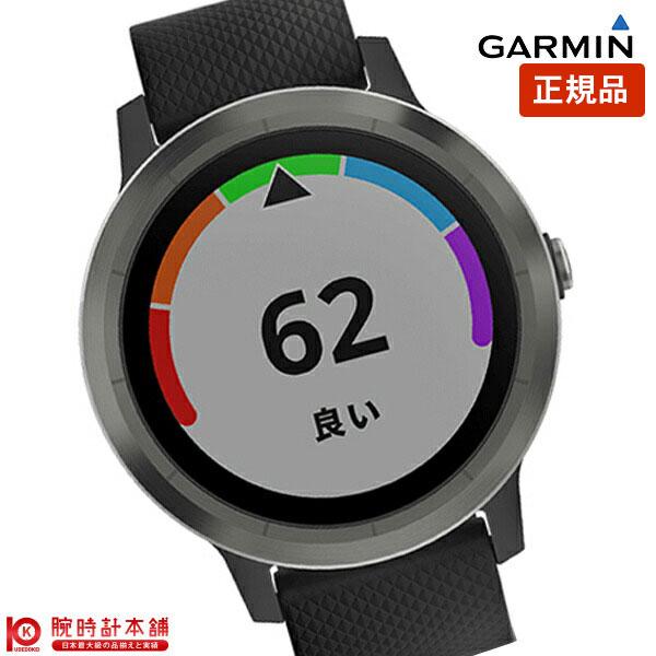 ガーミン GARMIN ヴィヴォアクティブ vivoactive 3 010-01769-71 ユニセックス【あす楽】