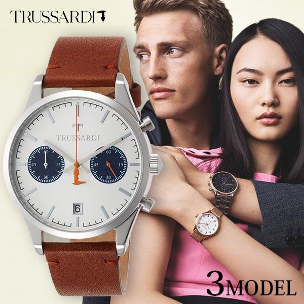 トラサルディ 時計 腕時計 TRUSSARDI メンズ クロノグラフ 革 レザー メタル ナトーベルト イタリア発ブランド