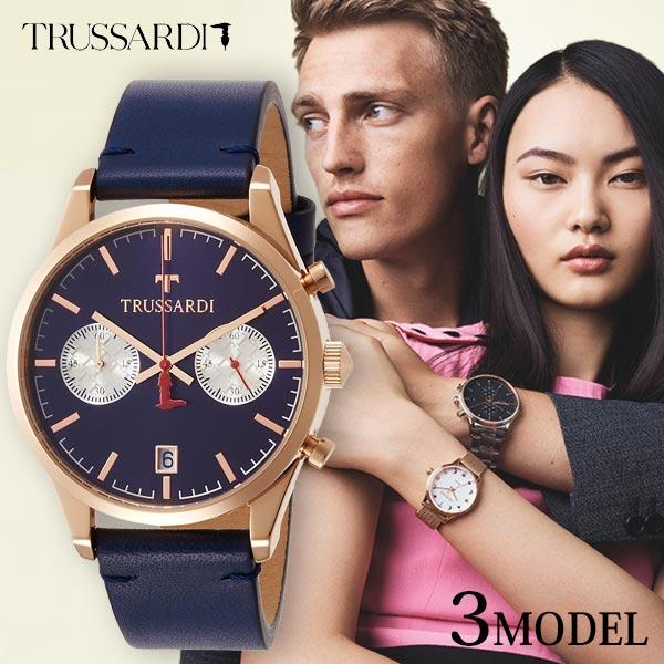 トラサルディ 時計 腕時計 TRUSSARDI メンズ クロノグラフ イタリア発ブランド 40mm レザー 革