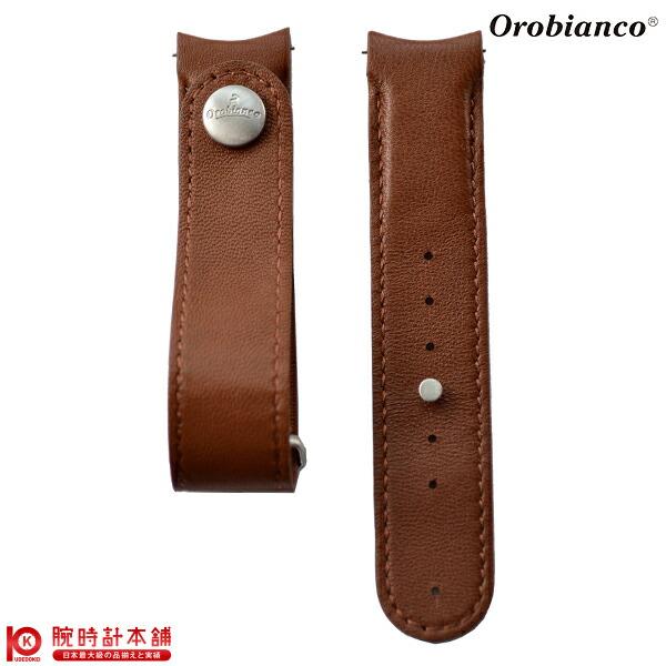 替えベルト オロビアンコ(正規品) ベルト 交換用 OR-0058-9用 ユニセックス