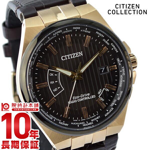 シチズンコレクション CITIZENCOLLECTION CB0164-17E メンズ