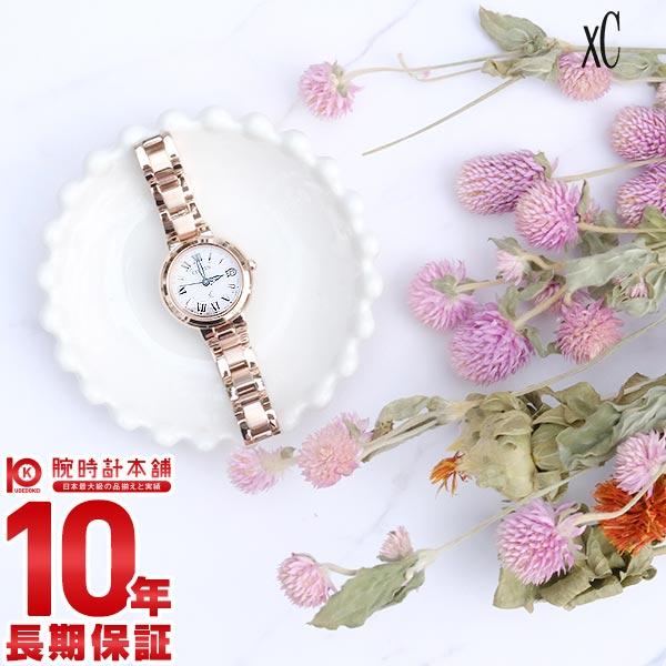 シチズン クロスシー XC ES9005-50W レディース【あす楽】