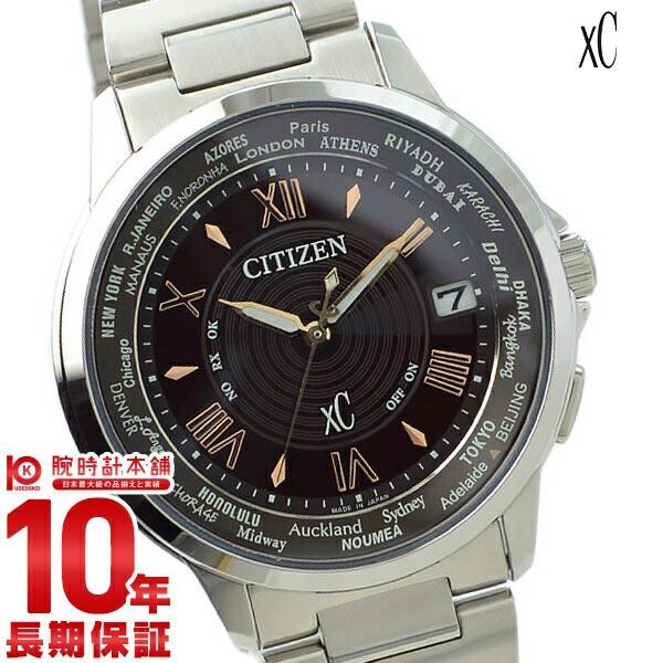 シチズン クロスシー XC ステンレスライン ハッピーフライト ペア限定 限定2000本 CB1020-71X メンズ