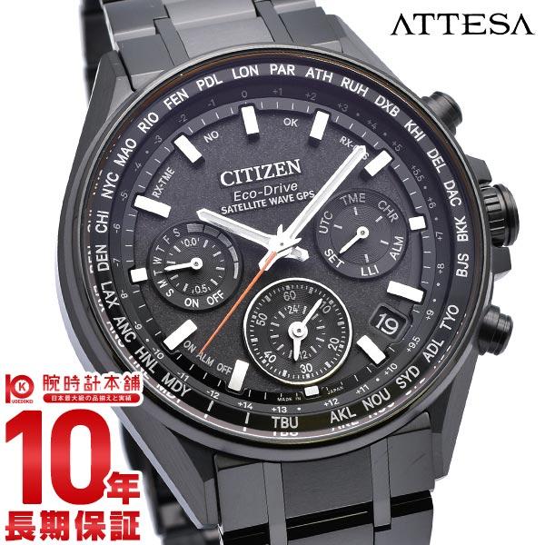 シチズン アテッサ ATTESA CC4004-58E メンズ