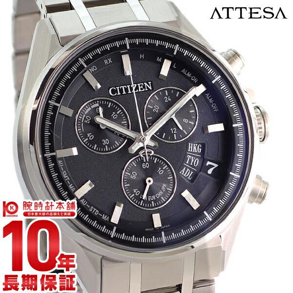 シチズン アテッサ ATTESA BY0140-57E メンズ