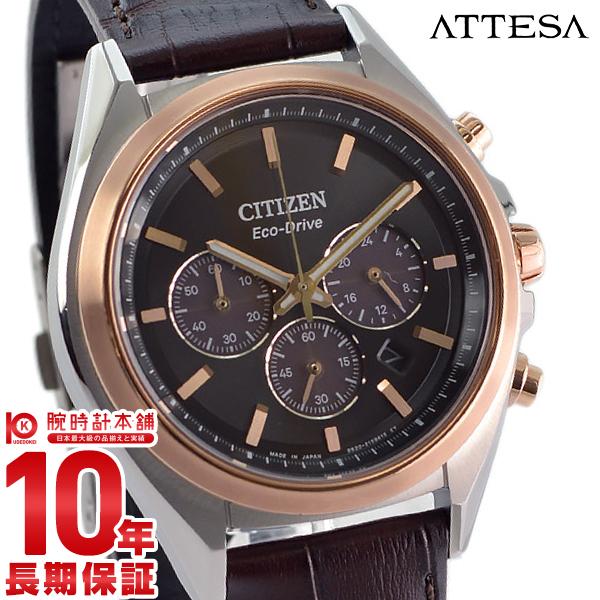 シチズン アテッサ ATTESA CA4395-01E メンズ
