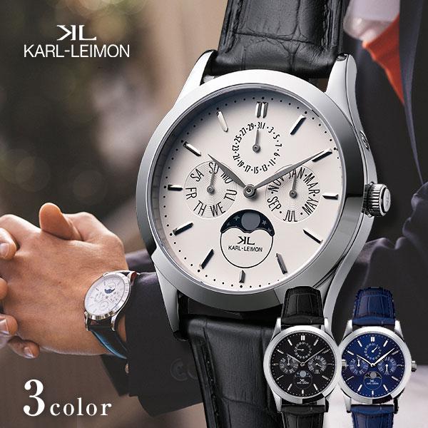 カルレイモン KARL-LEIMON クラシック時計 ムーンフェイズ メンズ 腕時計 時計【あす楽】