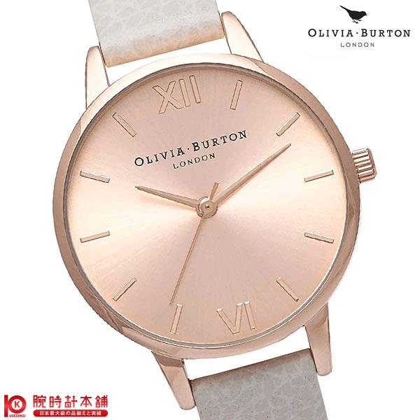オリビアバートン OLIVIA BURTON OB14MD21 レディース