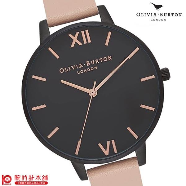 オリビアバートン OLIVIA BURTON OB16AD25 レディース