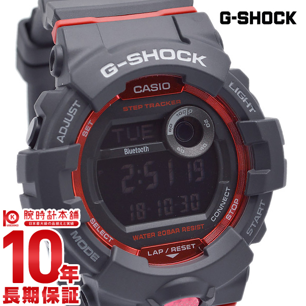 【11日は店内ポイント最大45倍!】【最大2000円OFFクーポン!16日1:59まで】カシオ Gショック G-SHOCK Bluetooth GBD-800-1JF メンズ