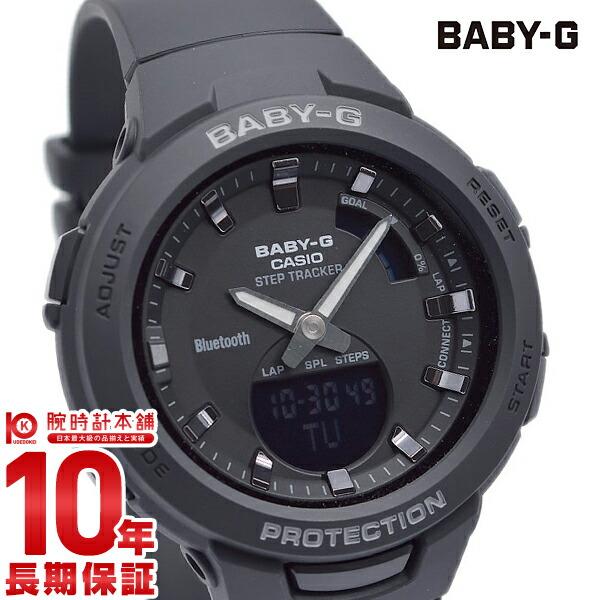 【29日23:59まで店内ポイント最大37倍!】カシオ ベビーG BABY-G Bluetooth BSA-B100-1AJF レディース