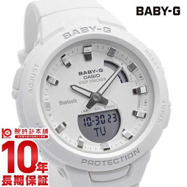 【先着限定最大3000円OFFクーポン!6日9:59まで】 カシオ ベビーG BABY-G Bluetooth BSA-B100-7AJF レディース