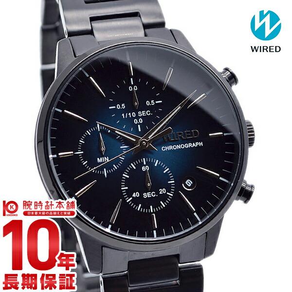 セイコー ワイアード WIRED 10気圧防水 AGAT422 メンズ