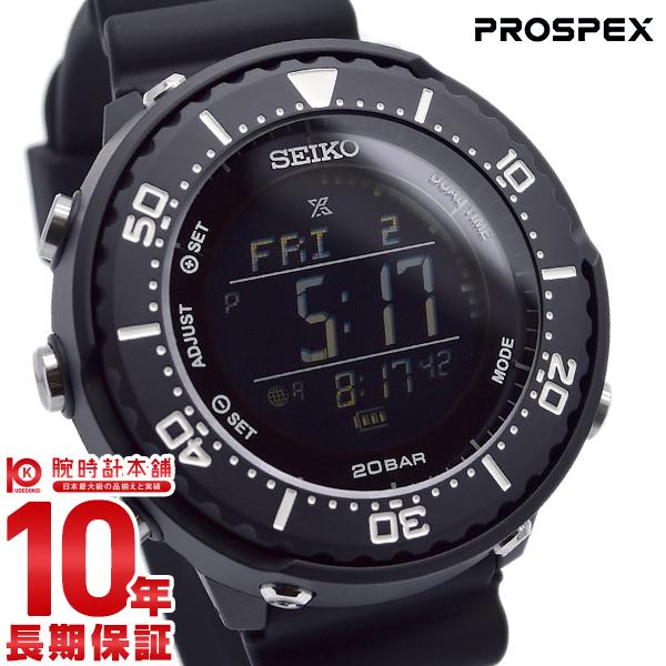 セイコー プロスペックス PROSPEX ソーラー 20気圧防水 SBEP013 メンズ