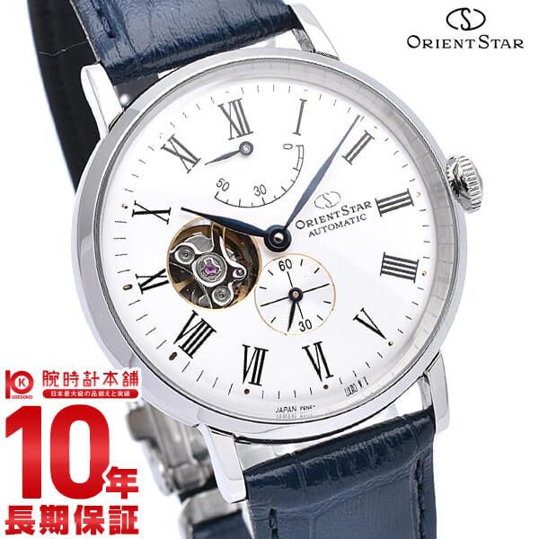 【3000円割引クーポン】オリエントスター ORIENT RK-AV0003S メンズ