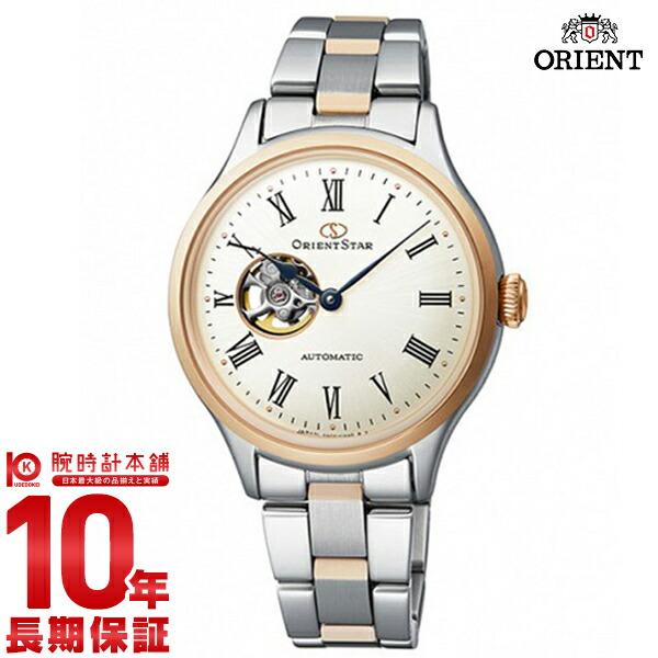 【2000円割引クーポン】オリエントスター ORIENT RK-ND0001S レディース