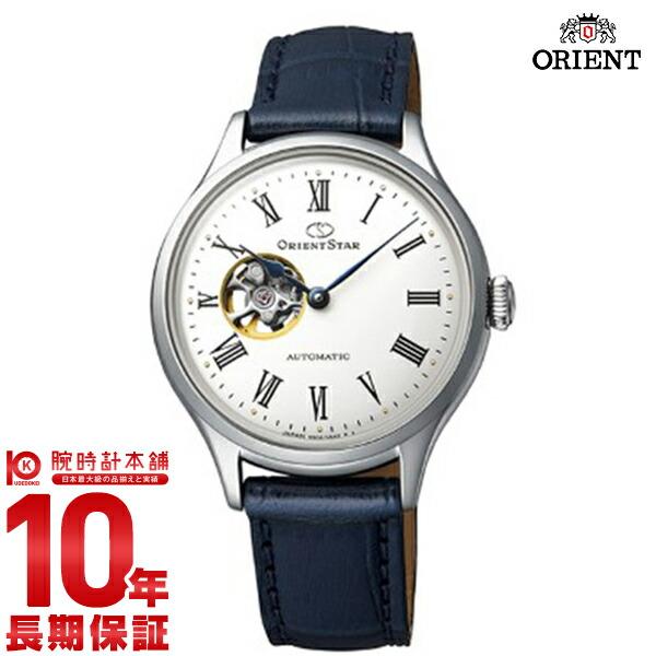 【1000円割引クーポン】オリエントスター ORIENT RK-ND0005S レディース