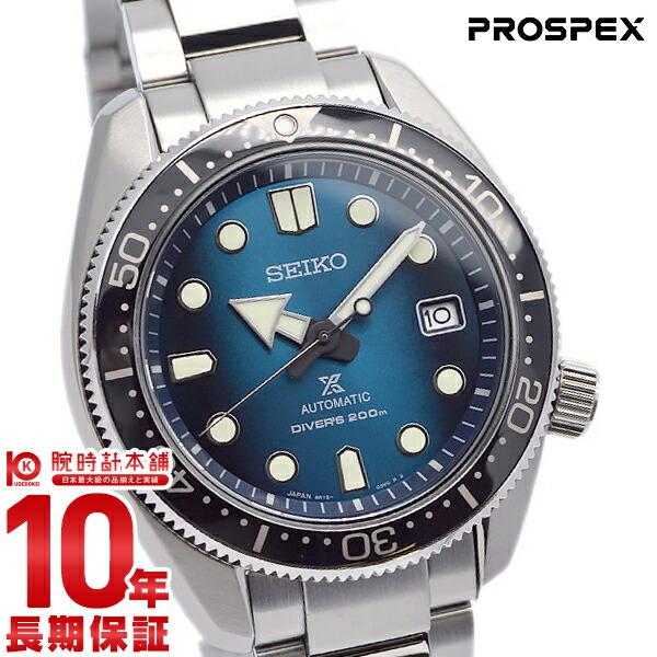 セイコー プロスペックス PROSPEX ダイバースキューバ SBDC065 メンズ