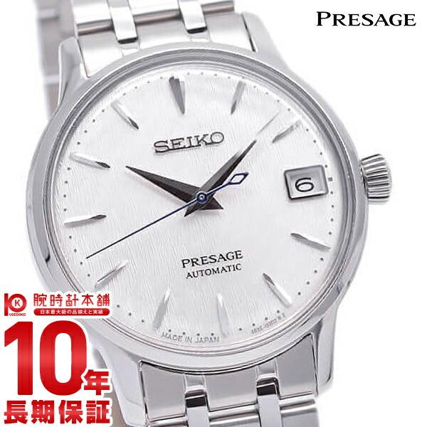 セイコー プレザージュ PRESAGE STAR BAR 限定 限定700本 ベーシックライン SRRY033 メンズ