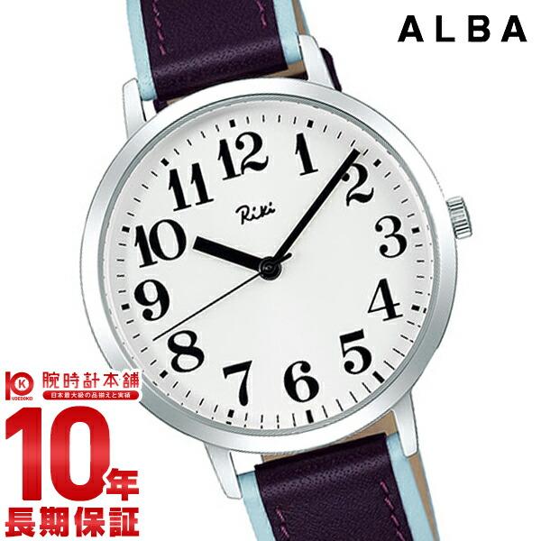 セイコー アルバ ALBA クオーツ 日本の伝統色 AKPK435 メンズ