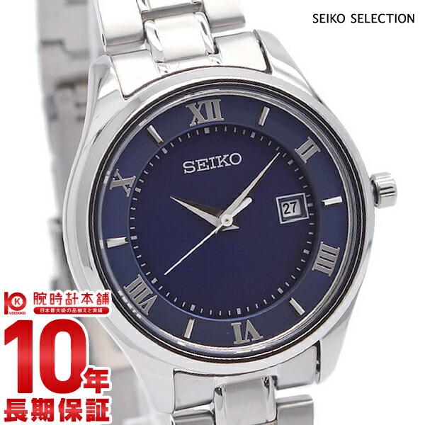 セイコーセレクション SEIKOSELECTION ペア STPX065 レディース