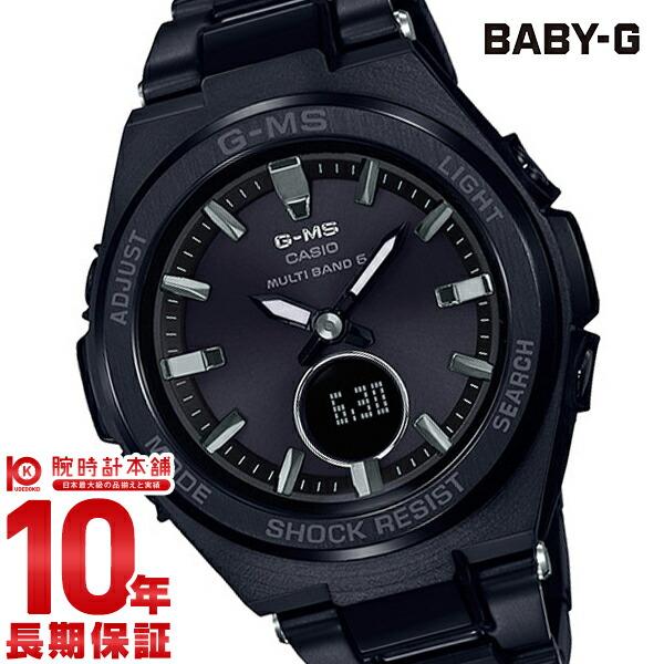 カシオ ベビーG BABY-G ソーラー ステンレス MSG-W200CG-1AJF レディース