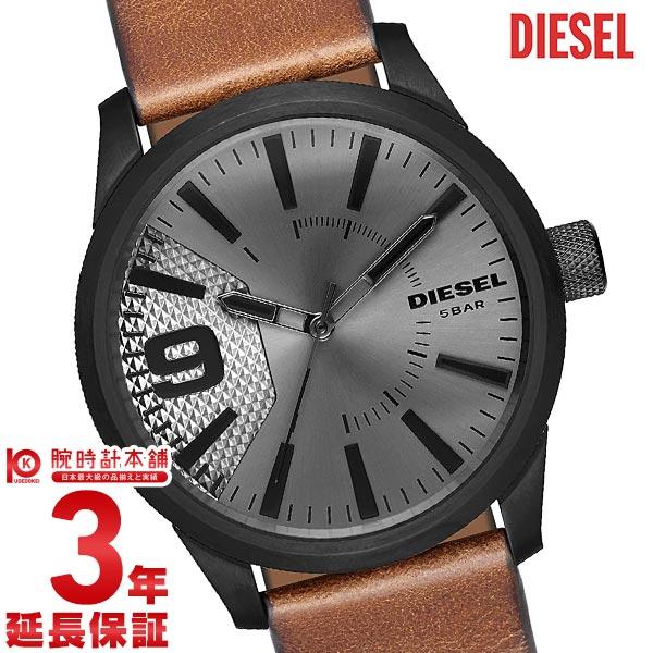 ディーゼル DIESEL ラスプ DZ1764 メンズ