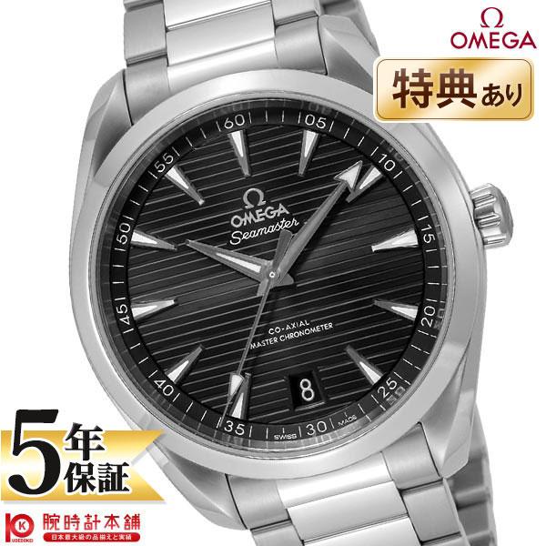オメガ シーマスター OMEGA シーマスター アクアテラ 220.10.41.21.01.001 メンズ