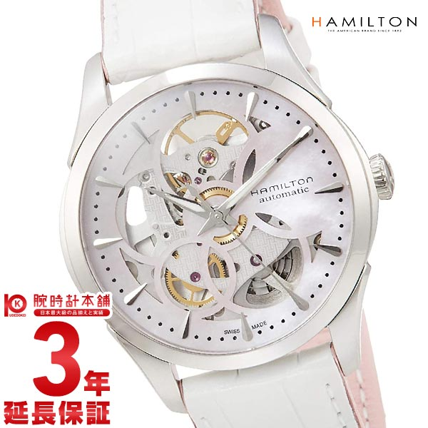 ハミルトン ジャズマスター HAMILTON ジャズマスター ビューマチック H32405871 レディース
