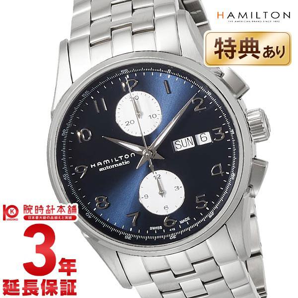 ハミルトン ジャズマスター HAMILTON ジャズマスター マエストロ H32576141 メンズ