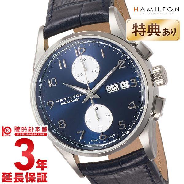 ハミルトン ジャズマスター HAMILTON ジャズマスター マエストロ H32576641 メンズ