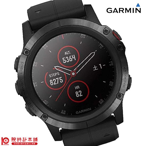 ガーミン GARMIN f?nix 5S Plus チャージングケーブル 010-01989-63 ユニセックス【あす楽】