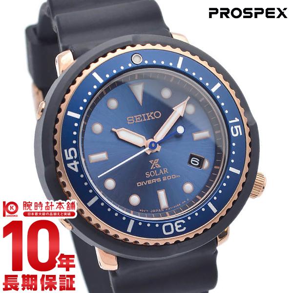 セイコー プロスペックス PROSPEX 専用BOX付 ソーラー 200m潜水用防水 STBR008 メンズ【あす楽】