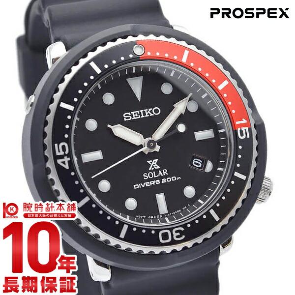 セイコー プロスペックス PROSPEX ソーラー 200m潜水用防水 STBR009 メンズ【あす楽】