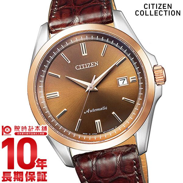 シチズンコレクション CITIZENCOLLECTION メカニカル NB1045-16W メンズ