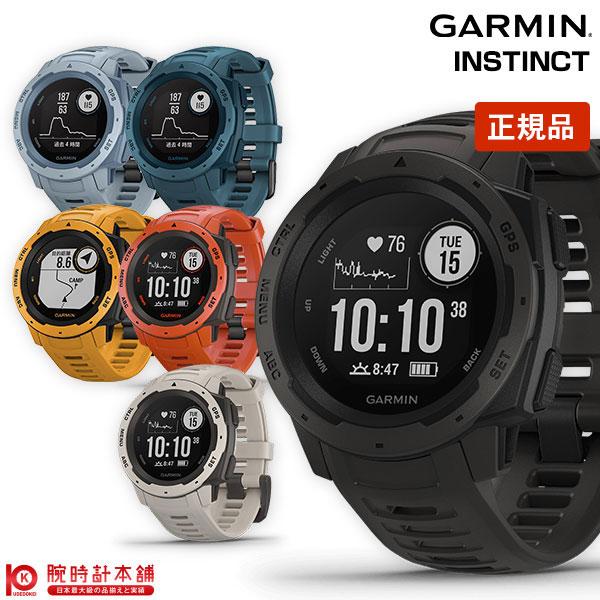 ガーミン GARMIN Instinct(インスティンクト) 010-02064-12 010-02064-22 010-02064-32 GPS【あす楽】