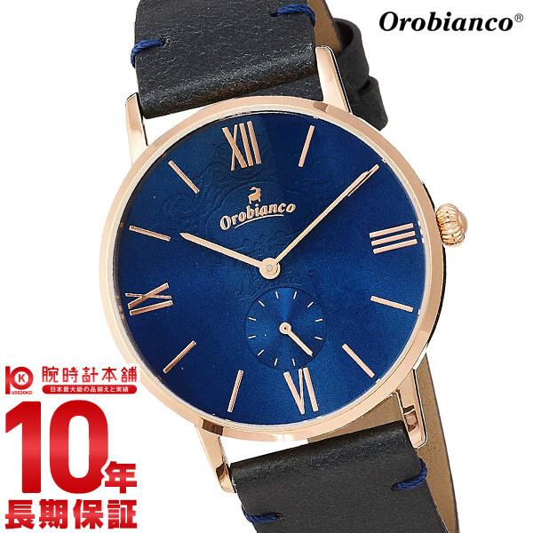 オロビアンコ Orobianco シンパティコ OR0071-5 メンズ【あす楽】